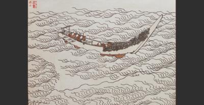 Small hokusai boat 1170x600