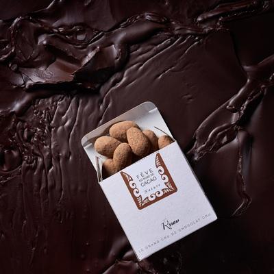 Small produit ambiance cacao  4